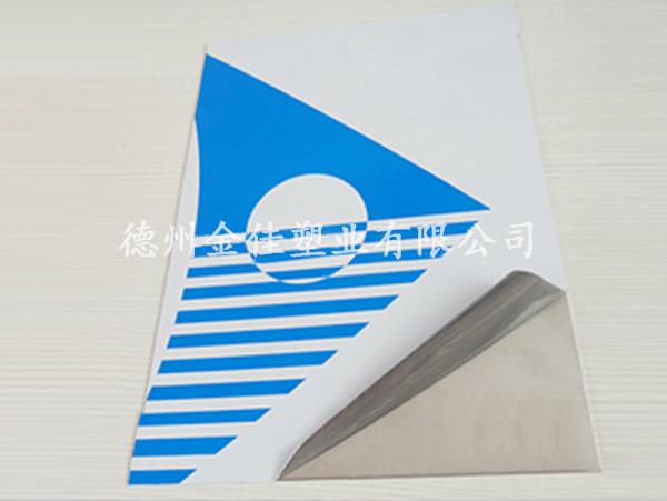 铝板不锈钢板保护膜
