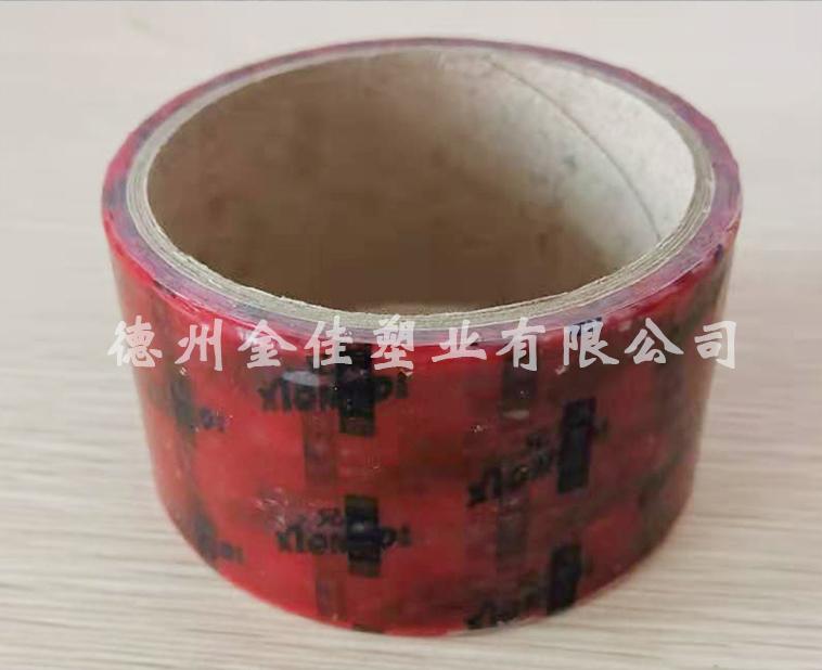 印字保护膜